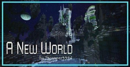 A New World для minecraft 1.8.1