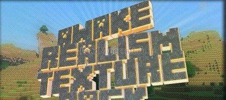 Awake Realism для Minecraft 1.8.1