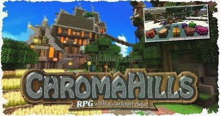 Chroma Hills для minecraft 1.7.10