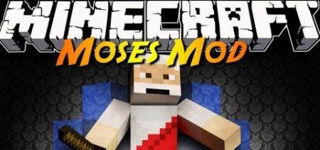 moses-mod1