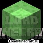 blok_slizi