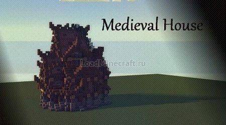 Medieval  House #5 для minecraft