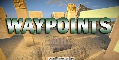 Waypoints 1.8.9